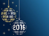 french merry christmas and happy new year 2016 background