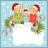 Christmas card with teddy bear family