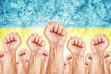 Ukraine Labour movement, workers union strike