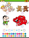 math task for preschoolers