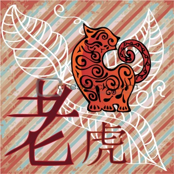 Tiger - China year horoscope