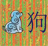 Dog - China year horoscope