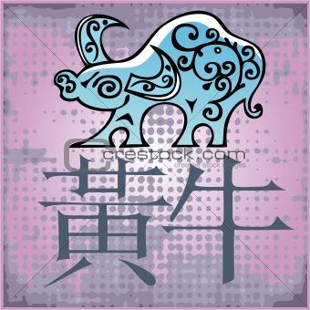 Ox - China year horoscope