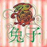 Rabbit - China year horoscope