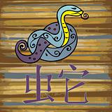 Snake - China year horoscope
