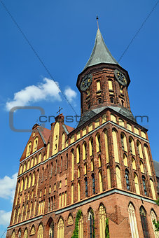 Koenigsberg Cathedral. Kaliningrad (formerly Koenigsberg), Russi