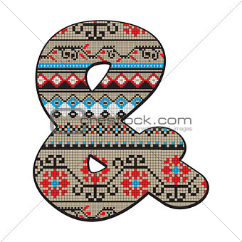 ampersand decorated