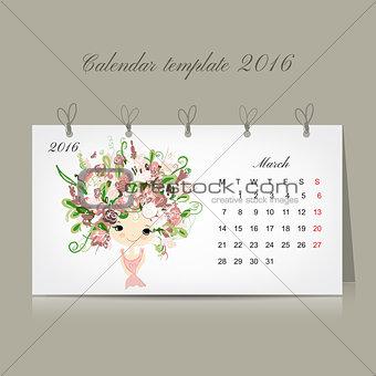 Calendar 2016, marchmonth. Season girls design