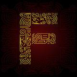 Vector Gold Mono Line style Geometric Font for Design Text, Slogan, Template or Advertising. Golden Monogram Design elements for Invitation, Postcard, Badges or Advertising. Letter F