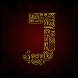 Vector Gold Mono Line style Geometric Font for Design Text, Slogan, Template or Advertising. Golden Monogram Design elements for Invitation, Postcard, Badges or Advertising. Letter J