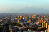 View the city of Yerevan