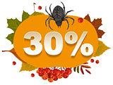 Halloween discount coupon of 30 percent. Halloween pumpkin sale
