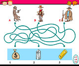 paths puzzle educational game