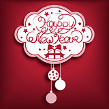 New year card. Red.