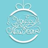 Card. New year. Blue