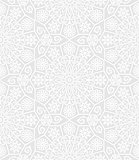 Seamless background with traditional ornament. Vector illustration.
