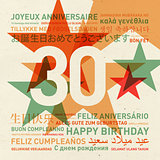 30th anniversary happy birthday card from the world