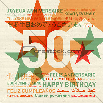 50th anniversary happy birthday card from the world