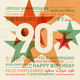 90th anniversary happy birthday card from the world