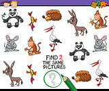 cartoon task for children