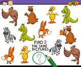 kindergarten game for kids