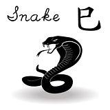 Chinese Zodiac Sign Snake
