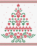 Christmas tree ornament vector seamless texture