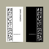Egypt hieroglyphs. Business cards design