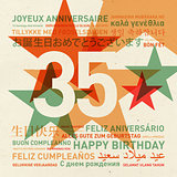 35th anniversary happy birthday card from the world