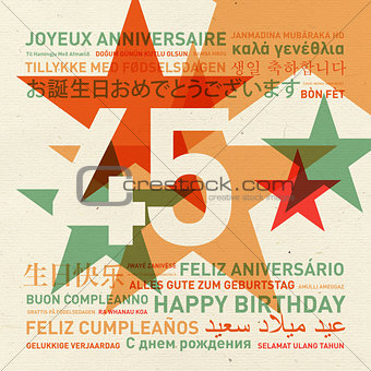 45th anniversary happy birthday card from the world