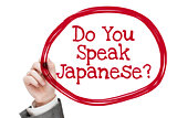 Do You Speak Japanese?