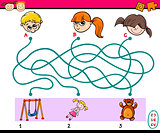 find path task for children