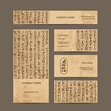 Egypt hieroglyphs, business cards for your design