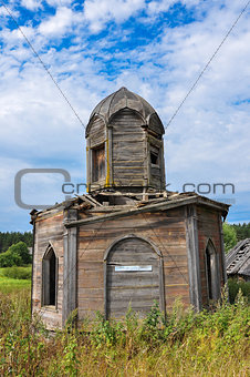 Ancient small wooden chapel