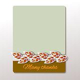 Thanksgiving - greeting card design
