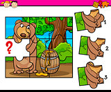 puzzle preschool cartoon task