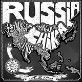 Asia Map 02 Vintage Blackboard 2D