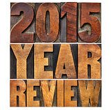 review of 2015 year banner