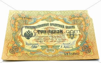 Ancient banknote.