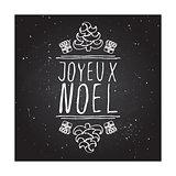 Joyeux Noel - typographic element