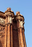 Details of the Arc de Triomf