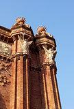 Details of the Arc de Triomf