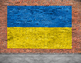 Flag of Ukraine and foreground