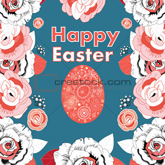 beautiful card with  or Easter