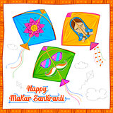 Makar Sankranti wallpaper with colorful kite