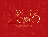 Chinese New Year 2016 Monkey on Red Background Illustration
