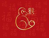 Chinese New Year Monkey on Red Background Illustration