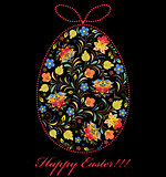 colorful easter egg on black background