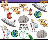 preschool task for children