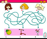 find path task for children